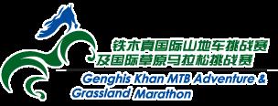 Genghis Khan MTB Adventure & Grassland Marathon